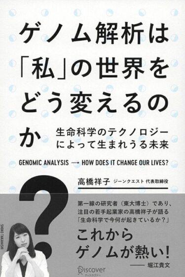 佐賀大学・新共用システム成果報告会を聞いて